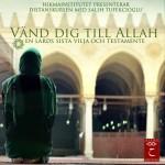 Vänd dig till Allah