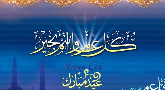 Eid-khutbah